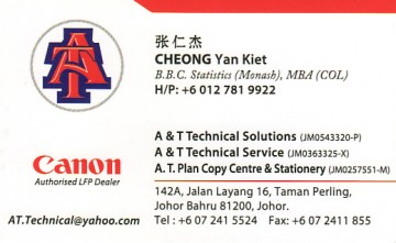 A.T. Plan Copy Centre & Stationery
