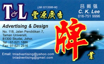 T&L Advertising & Design