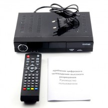 DVB T2 Digital Video Broadcasting