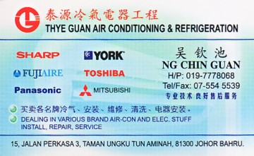 THYE GUAN AIR CONDITIONING & REFRIGERATION