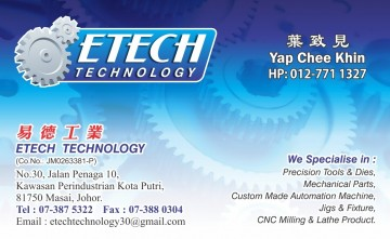 Etech Technology