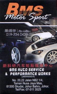 BMS Motor Sport