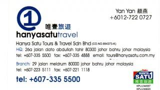 Hanya Satu Tours & Travel S/B (新山唯壹旅游有限公司)
