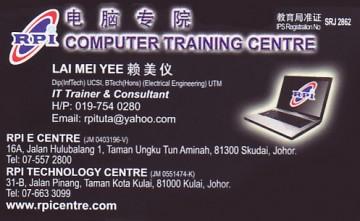 RPI COMPUTER TRANING CENTRE(电脑专院)