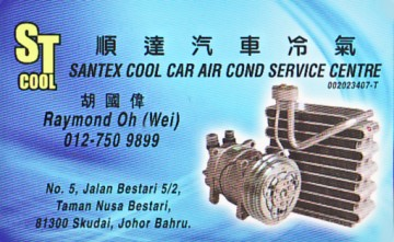 SANTEX COOL CAR AIR COND SERVICE CENTRE