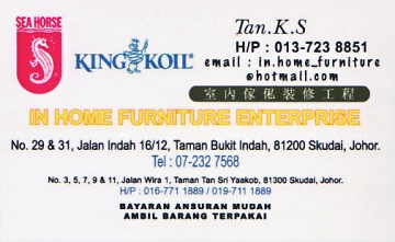 IN HOME FURNITURE ENTERPRISE