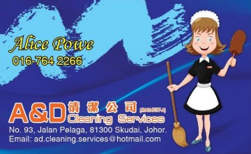 A&D Cleaning Service