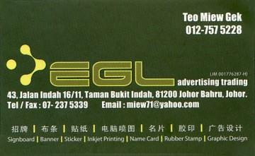 EGL Advertising Trading