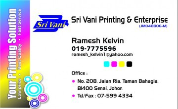 SRI VANI PRINTING & ENTERPRISE