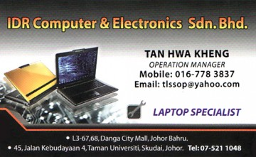 IDR COMPUTER & ELECTRONICS SDN BHD