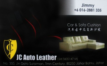 JC Auto Leather