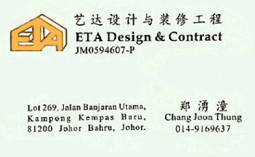ETA DESIGN & CONTRACT