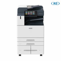 Quality Photocopier For Rent - Fuji Xerox