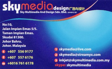 Sky Multimedia And Design Sdn. Bhd